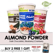 EARTH LIVING Almond Powder (Blueberry, Cranberry, Dark Chocolate) 500gm - Buy 2 Can Free 1 Chia Seed