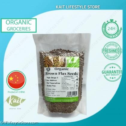 LOHAS Organic Brown Flax Seeds (200gm)