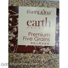 EARTH LIVING Organic Premium Five Grains (1kg)