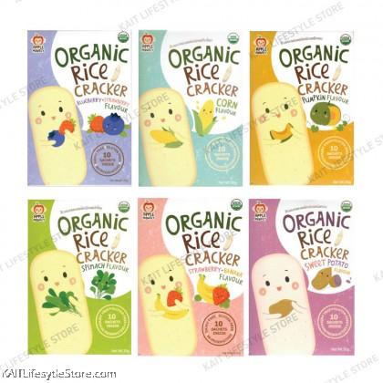 APPLE MONKEY Organic Rice Cracker [HALAL]