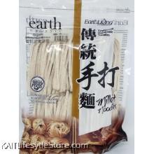 EARTH LIVING Organic Wholemeal Misoya (250gm)