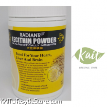 RADIANT Lecithin Powder (250g)