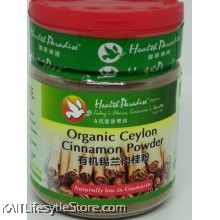 HEALTH PARADISE Organic Ceylon Cinnamon Powder (80gm)