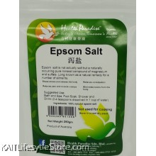 HEALTH PARADISE Epsom Salt (250gm)