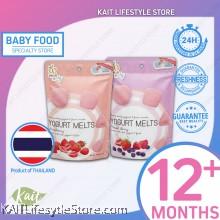 WEL B Baby Freeze Dried Yogurts (20g) [12 Months]