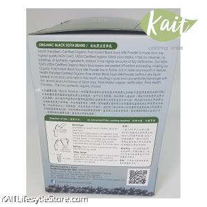 HEALTH PARADISE Pure Instant Black Soya Milk Powder (450g/18sachetsX25g)