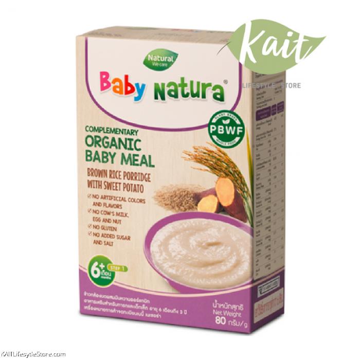 2a24f4eb4b98fe BABY NATURA  Organic Brown Rice Porridge - Sweet Potato (5x16g)