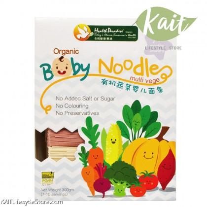 HEALTH PARADISE Organic Baby Noodles Multi Vege (300gm)