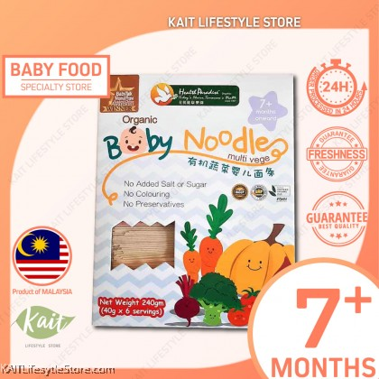 HEALTH PARADISE Organic Baby Noodles Multi Vege (240gm)