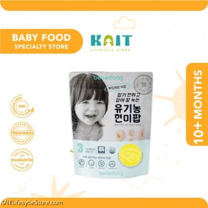BEBEDANG Organic Brown Rice Pop Snack 10 Months+ (50g)