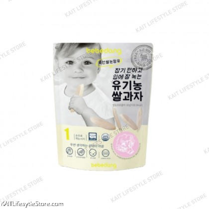 BEBEDANG Organic Puffed Rice Snack 6 Months+ (30g)