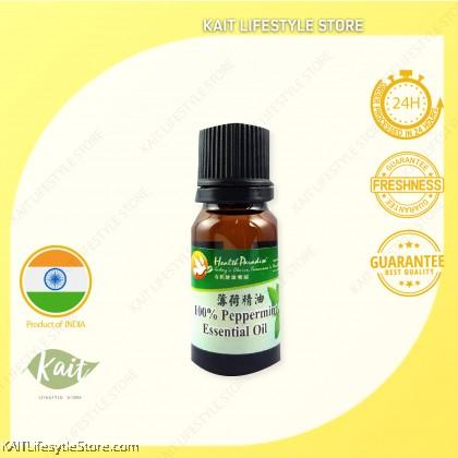 HEALTH PARADISE Peppermint Essential Oil (10ml)