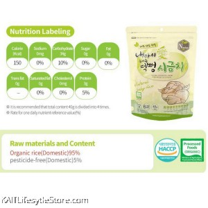 NAEIAE KOREA Organic Poprice Snack (6months+) 40g