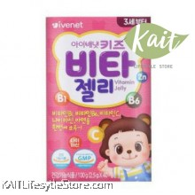 IVENET Kids Vitamin Jelly (2.5g x40 Chewable Tablets)