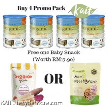 [PROMO PACK]BELLAMY'S ORGANIC: Step 2 Toddler Milk Drink (900gm)