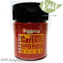 Health Paradise Organic Cayenne Pepper Powder Strong  (130g)