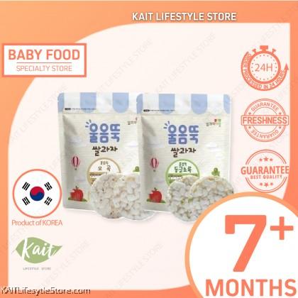 SSALGWAJA Organic Baby Rice Cake (30g) [7months]