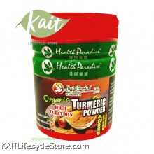 HEALTH PARADISE Organic Turmeric Powder - High Curcumin (100gm)