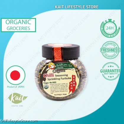 HEALTH PARADISE Organic Chilli Seasoning Sprinkling Furikake (80gm)