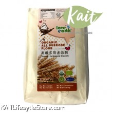 LOVE EARTH Organic All Purpose Flour (900g)