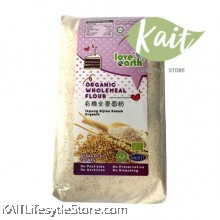 LOVE EARTH Organic Wholemeal Flour (900g)