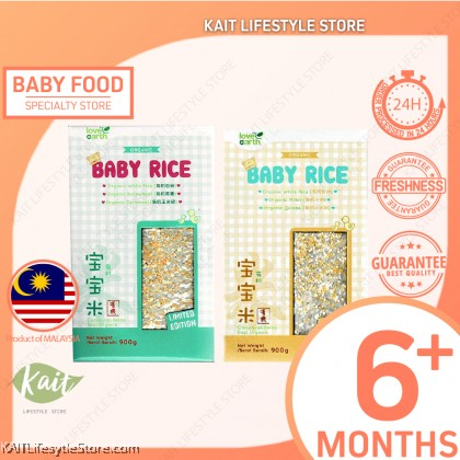 LOVE EARTH Organic Baby Rice (900g)
