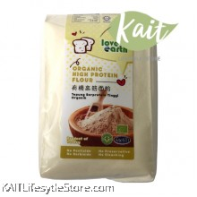 LOVE EARTH Organic High Protein Flour (900g)