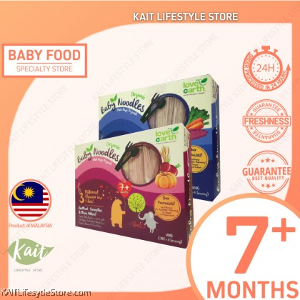 LOVE EARTH Organic Baby Noodles (180g) [7m+]