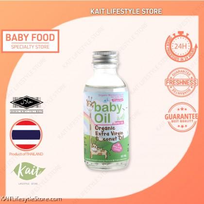 LOVE EARTH Organic Baby Coconut Oil (Extra Virgin) (60ml)
