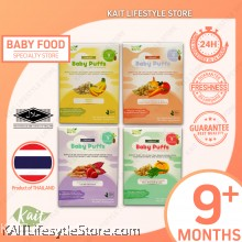 LOVE EARTH Organic Sprouted Brown Rice Baby Puffs [HALAL] (40g) [9 Months]