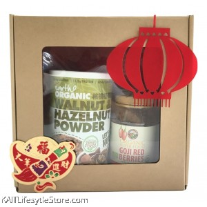 Blossom Chinese New Year Gift Set 花开富贵 68
