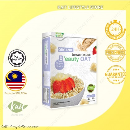 LOVE EARTH B'eauty Oat Mix (400gm)