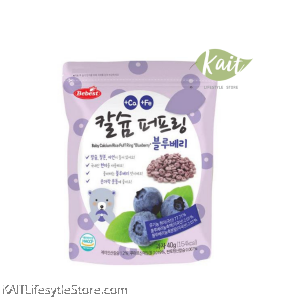 BEBEST Baby Calcium Rice Puff Ring (40g) [7 months]