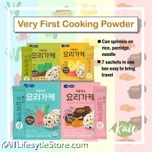 BEBECOOK Very First Cooking Powder (28g) [12months]