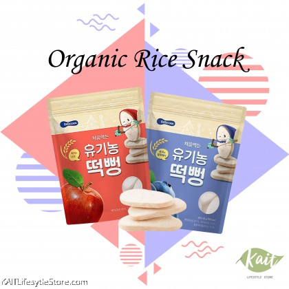 BEBECOOK Organic Rice Snack (30g) [6 months]