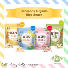 BEBECOOK Wise Mom Organic Rice Snack (25g) [7months]