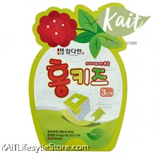 CHAMDAHAN Kids Korean Ginseng Pouch (35ml) [Step 3]
