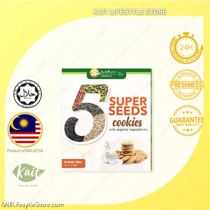 HEALTH PARADISE 5 Super Seeds Cookies [HALAL] (180gm)