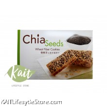 HEALTH PARADISE Chia Seed Wheat Fiber Cookies [HALAL] (150gm)