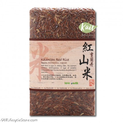 LOVE EARTH Natural Red Rice (900gm)