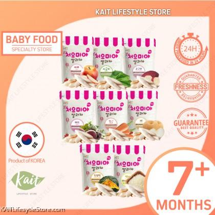 SSALGWAJA Organic Puffed Rice Snack (40g) [7 Months]