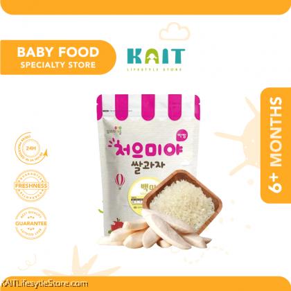 SSALGWAJA Organic Puffed Rice Snack (40g) [6 Months]