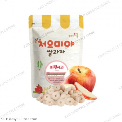 SSALGWAJA Organic Baby Puff Ring Snack 9 Months (50g)