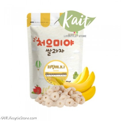 SSALGWAJA Organic Baby Puffing Snack (50g) [7 Months]