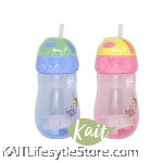 Beeson Baby Drinking Bottle (350ml)