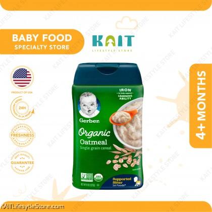 Gerber 1st Foods Organic Single Grain Baby Cereal (8oz)