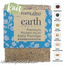 EARTH LIVING Premium Protein-Nutri Baby Porridge