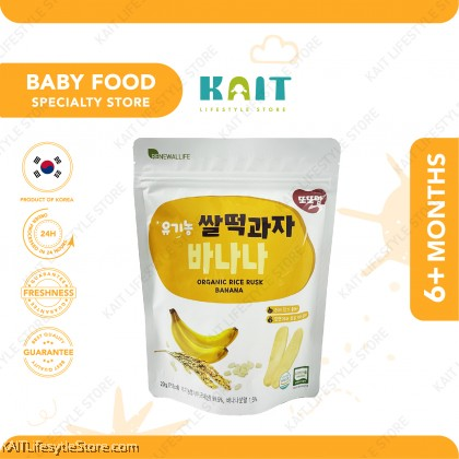 Renewallife DdoDdoMam Organic Rice Rusk (6m+)