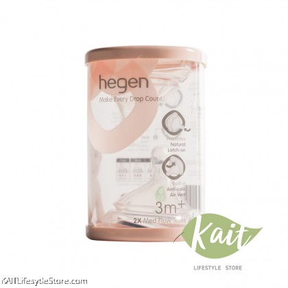 Hegen Teat Flow (2-Pack)