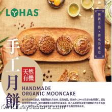 LOHAS Handmade Organic Mooncake